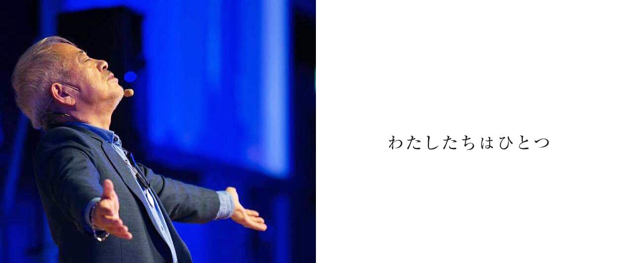 小林健の量子波ヒーリング